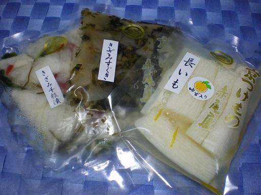 2014kyoto012.JPG