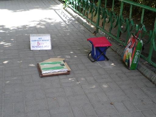 Bishkek03.JPG