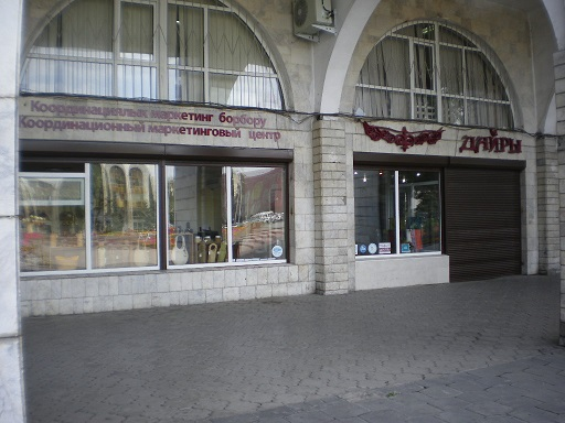 Bishkek06.JPG