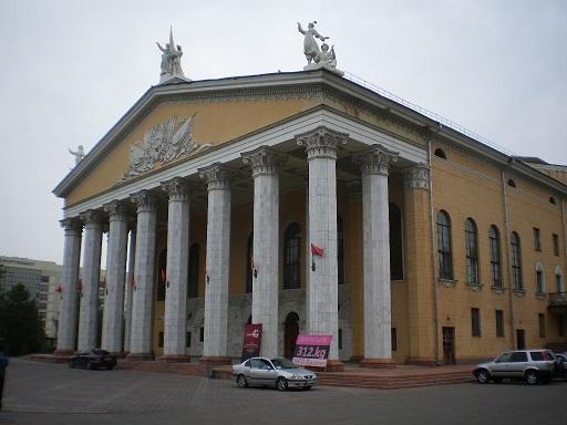 Bishkek09.JPG