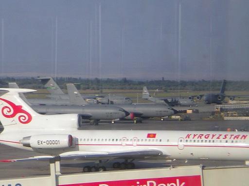 bishkekairport.JPG