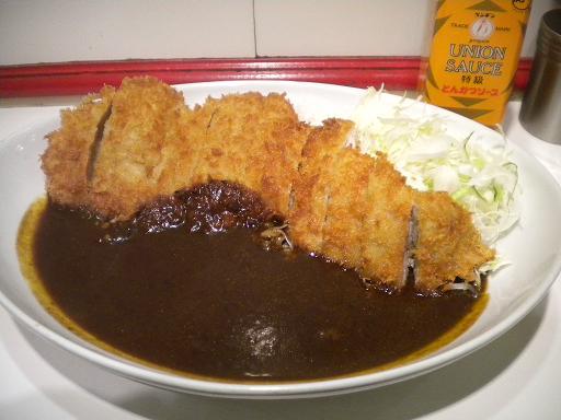 curryjohnny.JPG