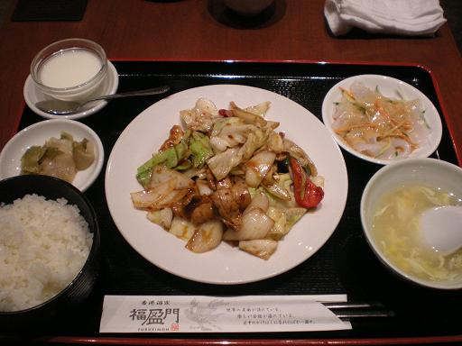 fukuei1.jpg