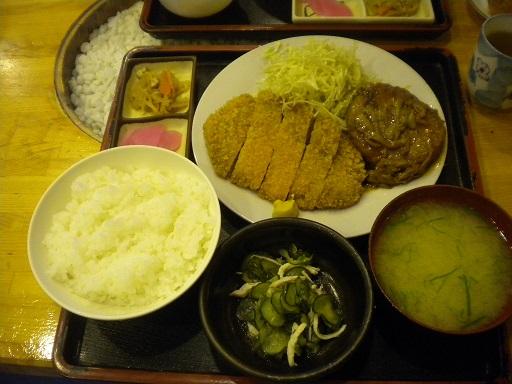 higashikandamusashino.JPG