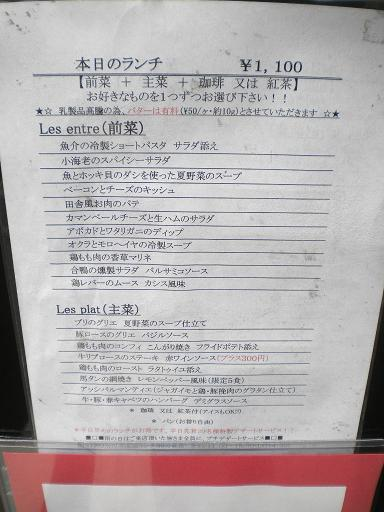 ishikawatei1.JPG