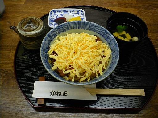 kaneshokyoto.JPG