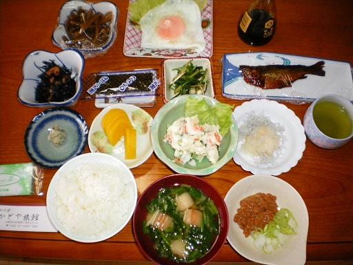 kosugekadoya.JPG