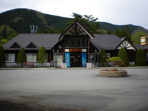 kosugenoyu.JPG