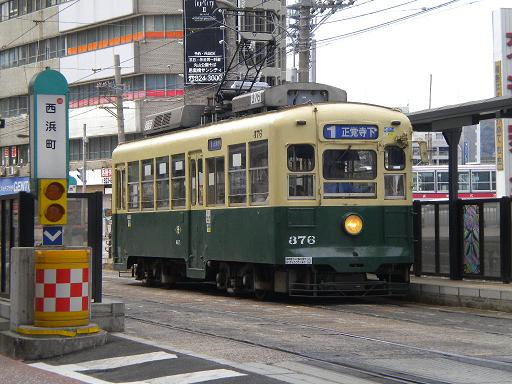 nagasakistrassenbahn.JPG