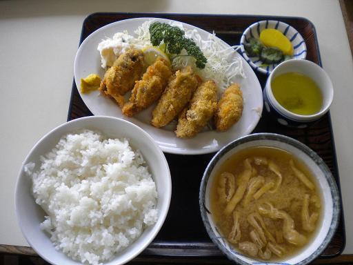 nagatsuma.JPG