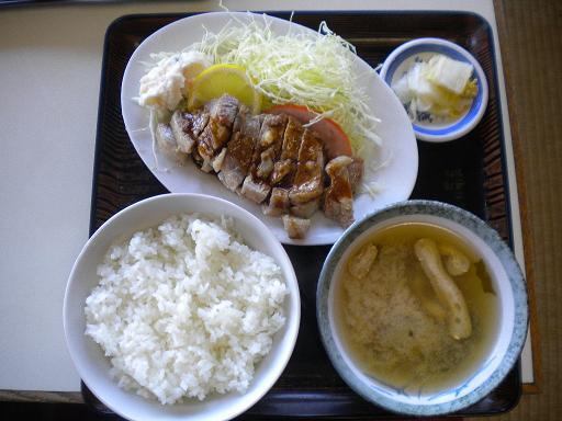 nagatsuma3.JPG