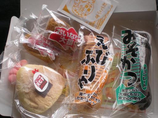 nagoyaka2.jpg