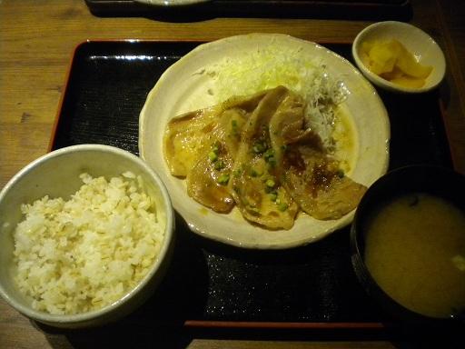 ochakamon2.JPG