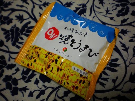 ohyakitoukibi1.JPG