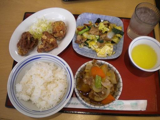 ooishokudou001.JPG