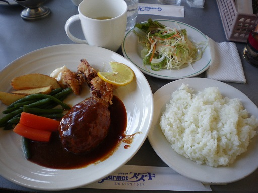 008restaurantsuzuki.JPG