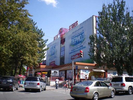 Bishkek04.JPG