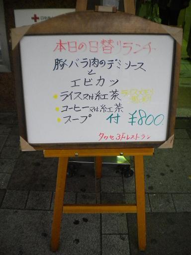 DSCN8465.JPG