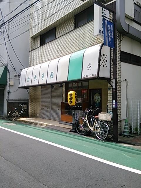 DSC_3986.JPG
