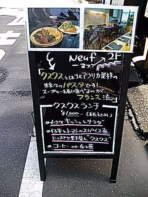 IMG_20170705_124259.jpg