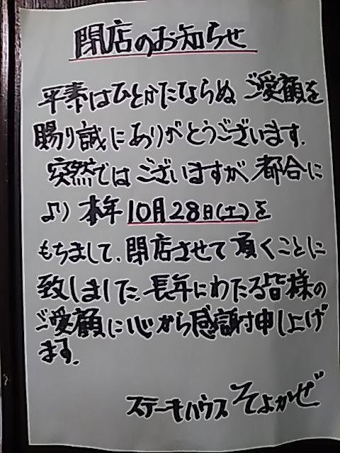 IMG_20171026_175338.jpg