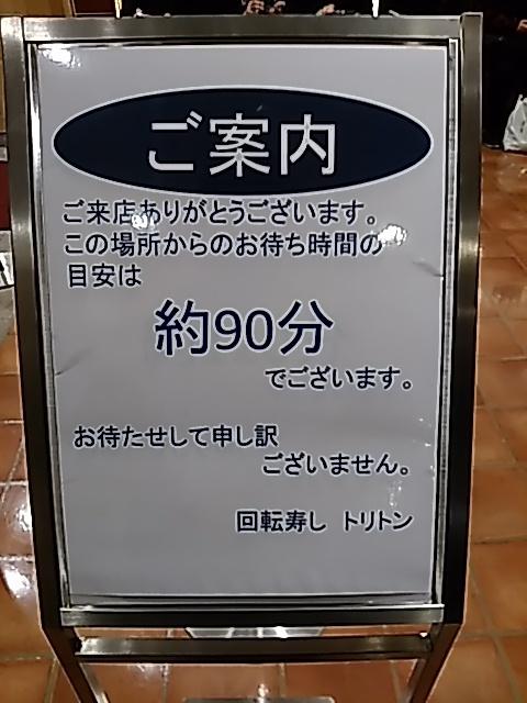 IMG_20171230_133831.jpg