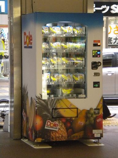 bananajihanki.JPG