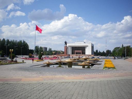 bishkekmuseum1.JPG