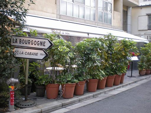 bourgogne1.jpg