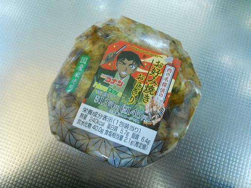 conan-heiji2.JPG