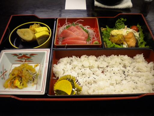 daimatsu1.jpg