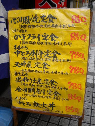 daimatsu2.jpg