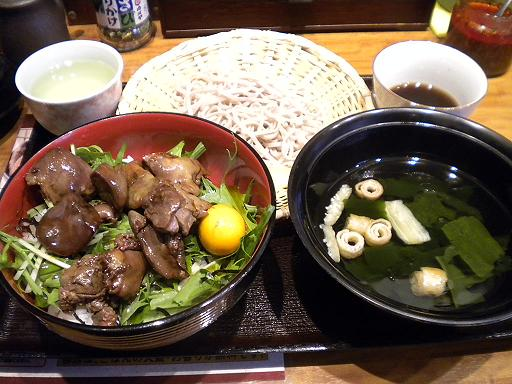 fujitohachi2.JPG