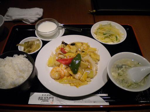 fukuei2.jpg