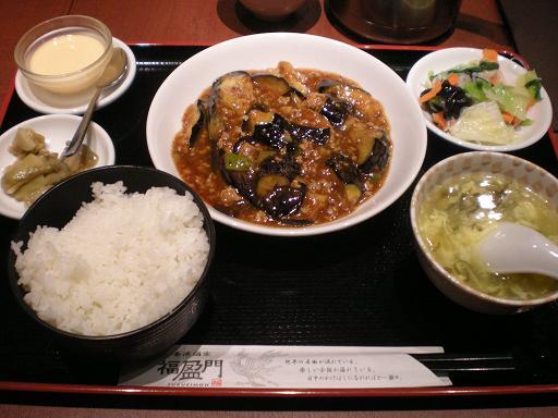 fukuei3.jpg