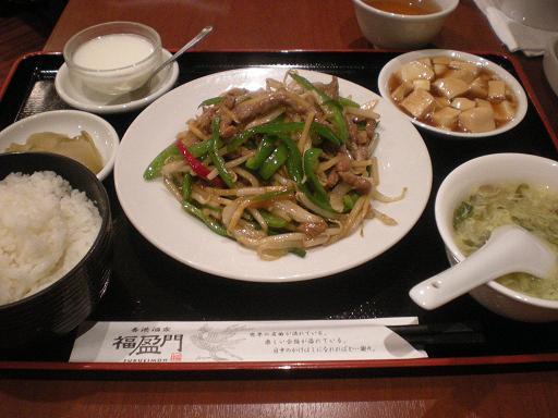 fukuei5.jpg