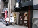 furumichi-gaikan.JPG