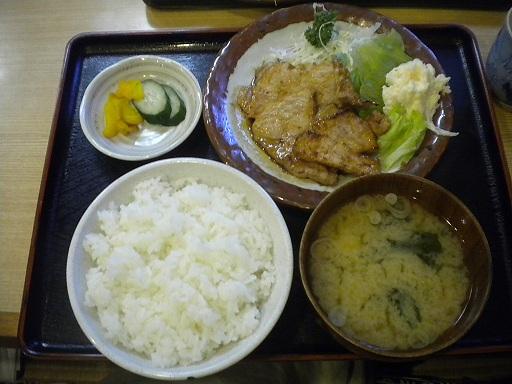 hachioujifujiya.JPG
