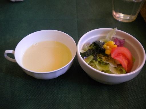 hanasakiyama2.JPG