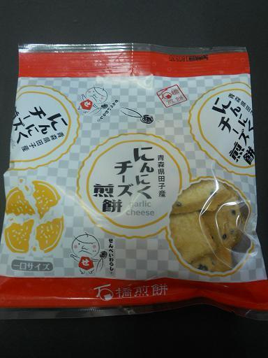 ishibashi-sen2.JPG