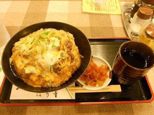 karijyu-beef-wan.JPG