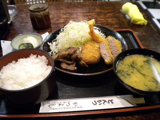 katsuyoshi.jpg
