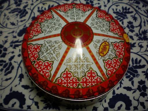 kazakhkyrgysmiyage9.JPG
