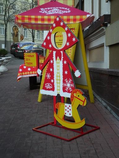 kiev005.JPG