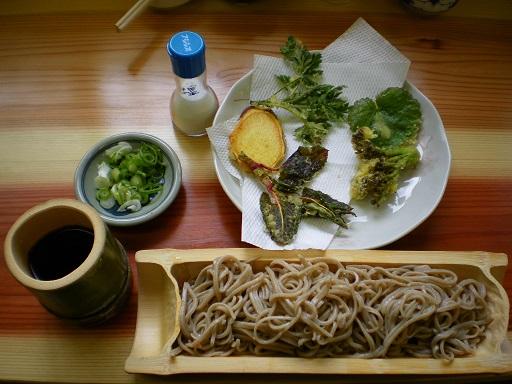 kosugekoganemochi3.JPG