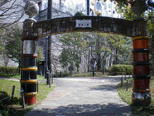 maishima3.JPG