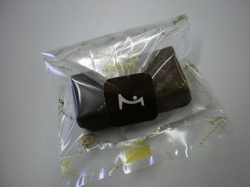 maizondechocolat.JPG