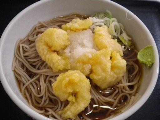 masakichi2.JPG
