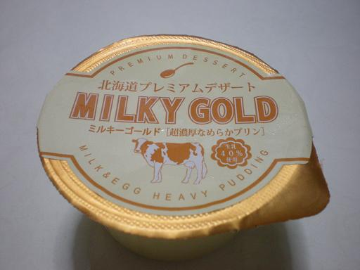 milkygold1.jpg