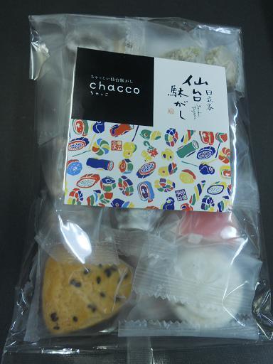 miyagi-chacco1.JPG